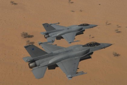 F-16C Oman Air Force