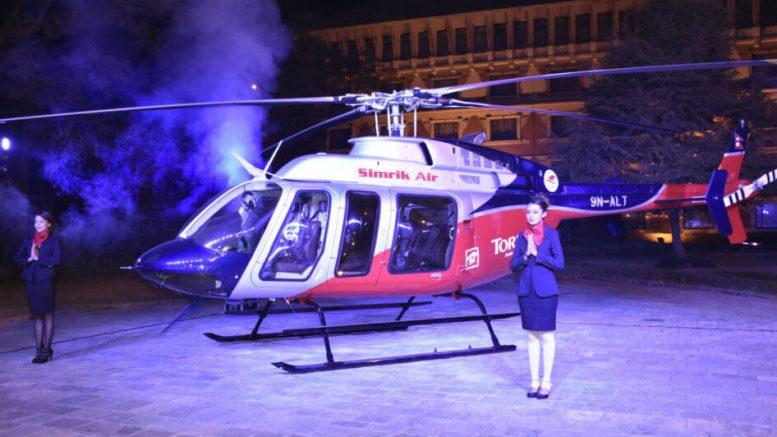 Bell 407GXP Simrik Air