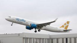 A321neo Novair