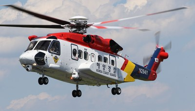 The South Korea Coast Guard has operated a single S-92 helicopter since March 2014 and accepted its second S-92 aircraft, pictured above, for search and rescue on June 27. (PRNewsfoto/Lockheed Martin)