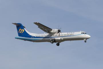 Mandarin Airlines ATR 72-600